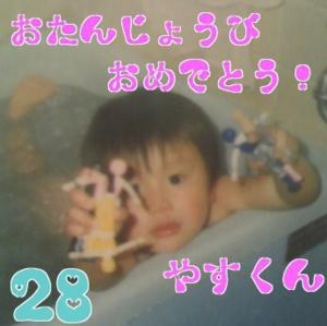f:id:yuko333:20120910075048j:image