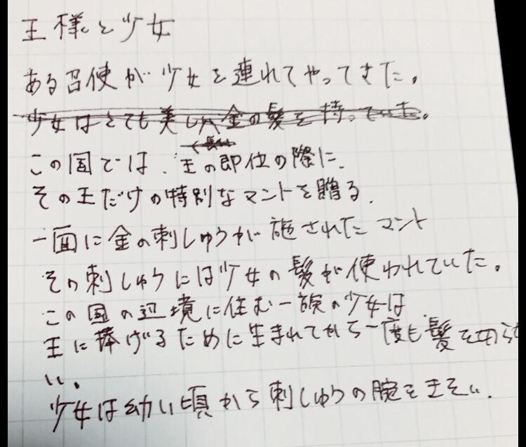f:id:yuko340:20200726181547p:plain