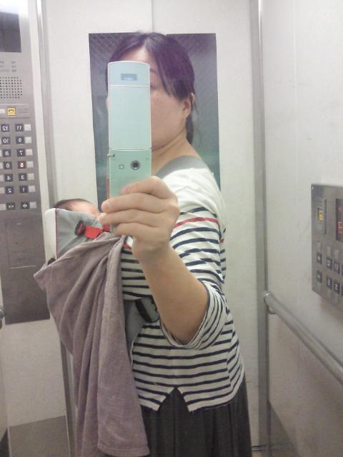 f:id:yuko513:20130930144000j:image:h300