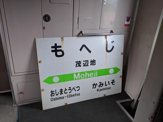 f:id:yuko61116:20190711215250j:plain