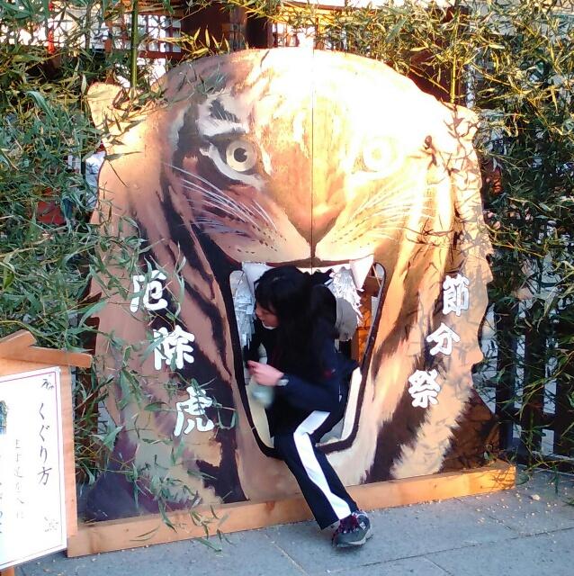 f:id:yuko76a:20160204155418j:plain