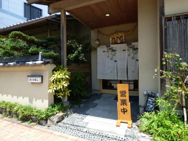 f:id:yuko76a:20160723170845j:plain