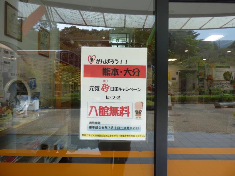 f:id:yuko76a:20160910230552j:plain