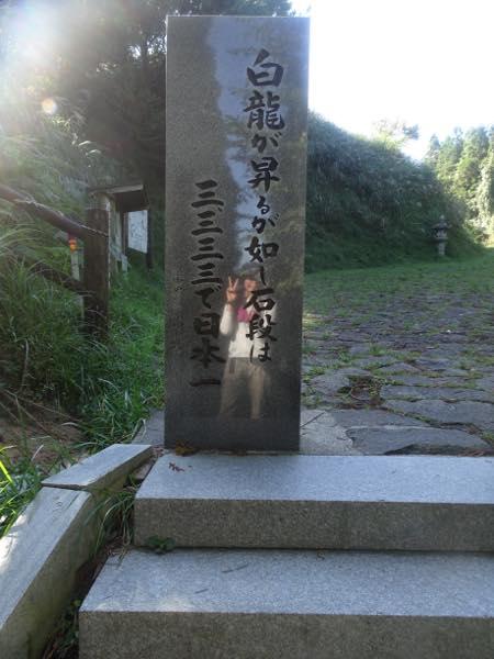 f:id:yuko76a:20161002223329j:plain