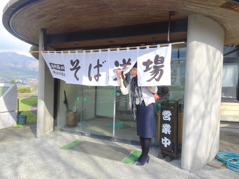 f:id:yuko76a:20161123232519j:plain