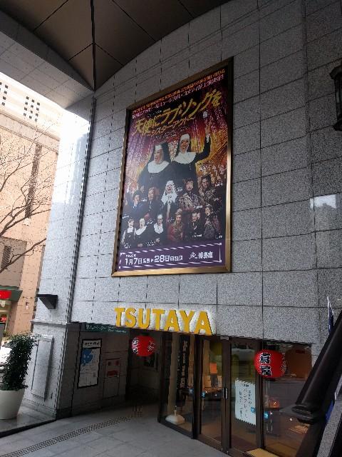 f:id:yuko76a:20170121232730j:image