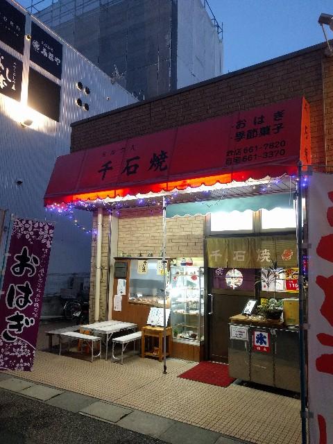 f:id:yuko76a:20170129213545j:image