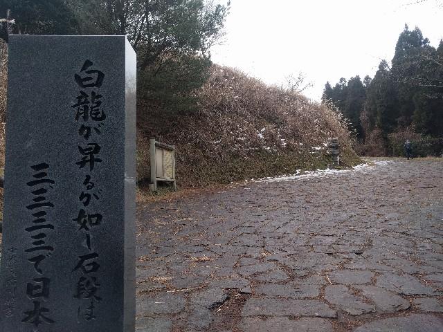 f:id:yuko76a:20170129213657j:image