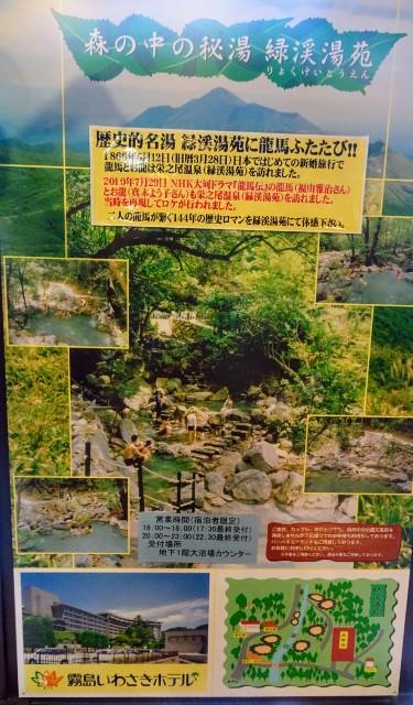 f:id:yuko76a:20170306122155j:image