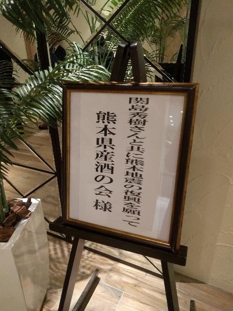 f:id:yuko76a:20170403074807j:image