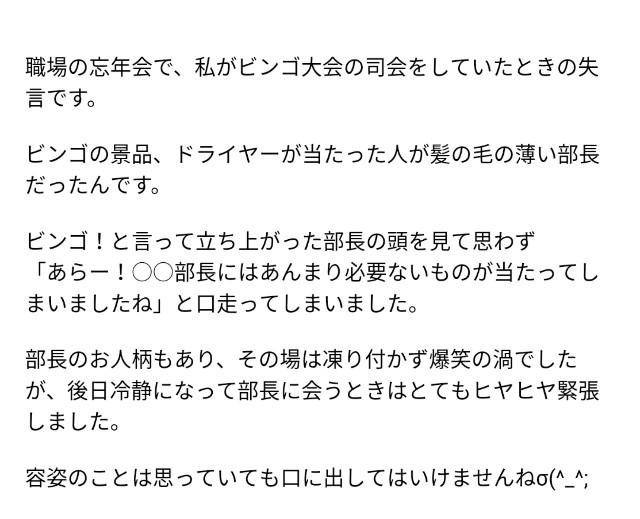 f:id:yuko76a:20170501221848j:image