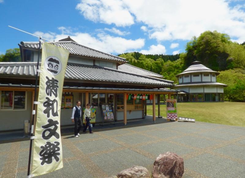 f:id:yuko76a:20170505115352j:plain