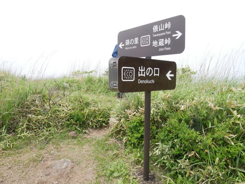 f:id:yuko76a:20170603131509j:plain