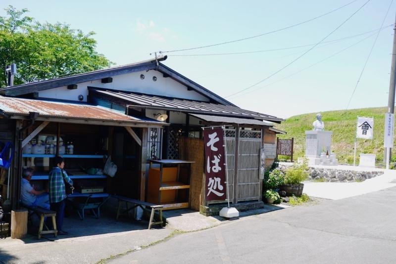 f:id:yuko76a:20170604125530j:plain