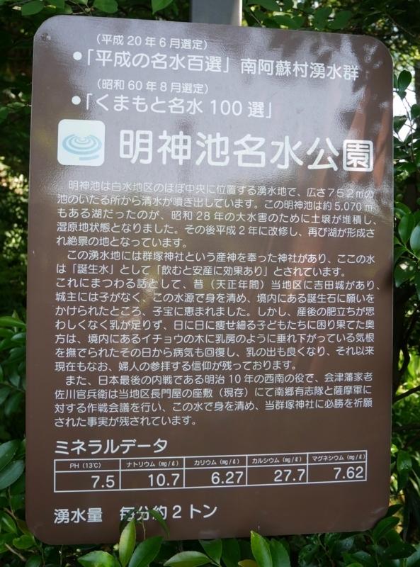 f:id:yuko76a:20170604132519j:plain