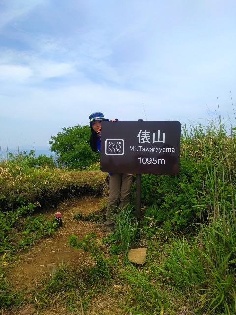 f:id:yuko76a:20170605220020j:image