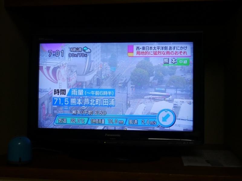 f:id:yuko76a:20170625065946j:plain