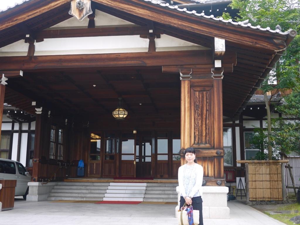 f:id:yuko76a:20170626105448j:plain