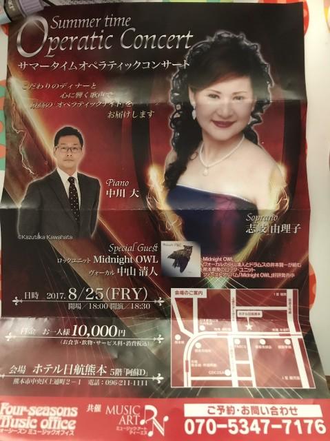 f:id:yuko76a:20170829075320j:image