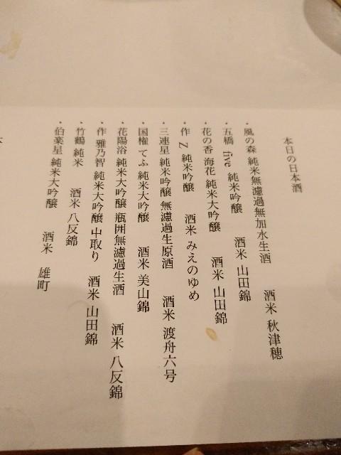 f:id:yuko76a:20170902061538j:image