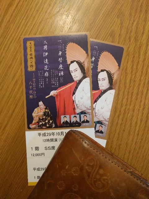 f:id:yuko76a:20171015130224j:image