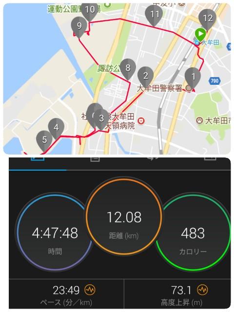 f:id:yuko76a:20171107223542j:image
