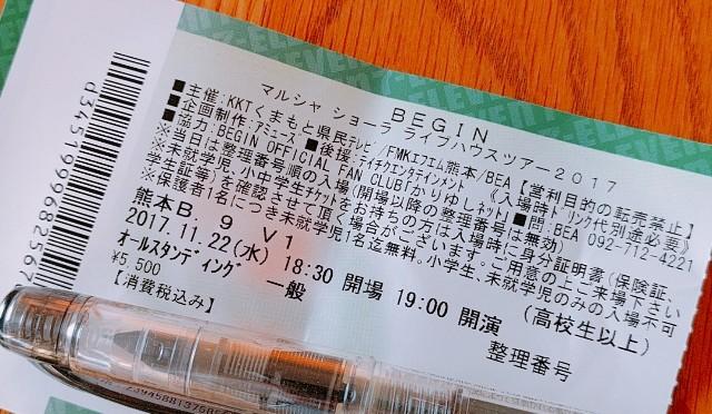 f:id:yuko76a:20171124154956j:image
