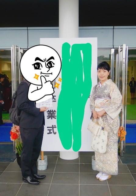 f:id:yuko76a:20180308063611j:image