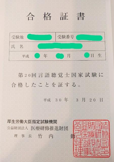 f:id:yuko76a:20180404103904j:image
