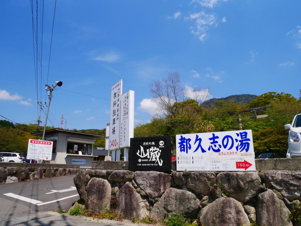 f:id:yuko76a:20180410124723j:plain