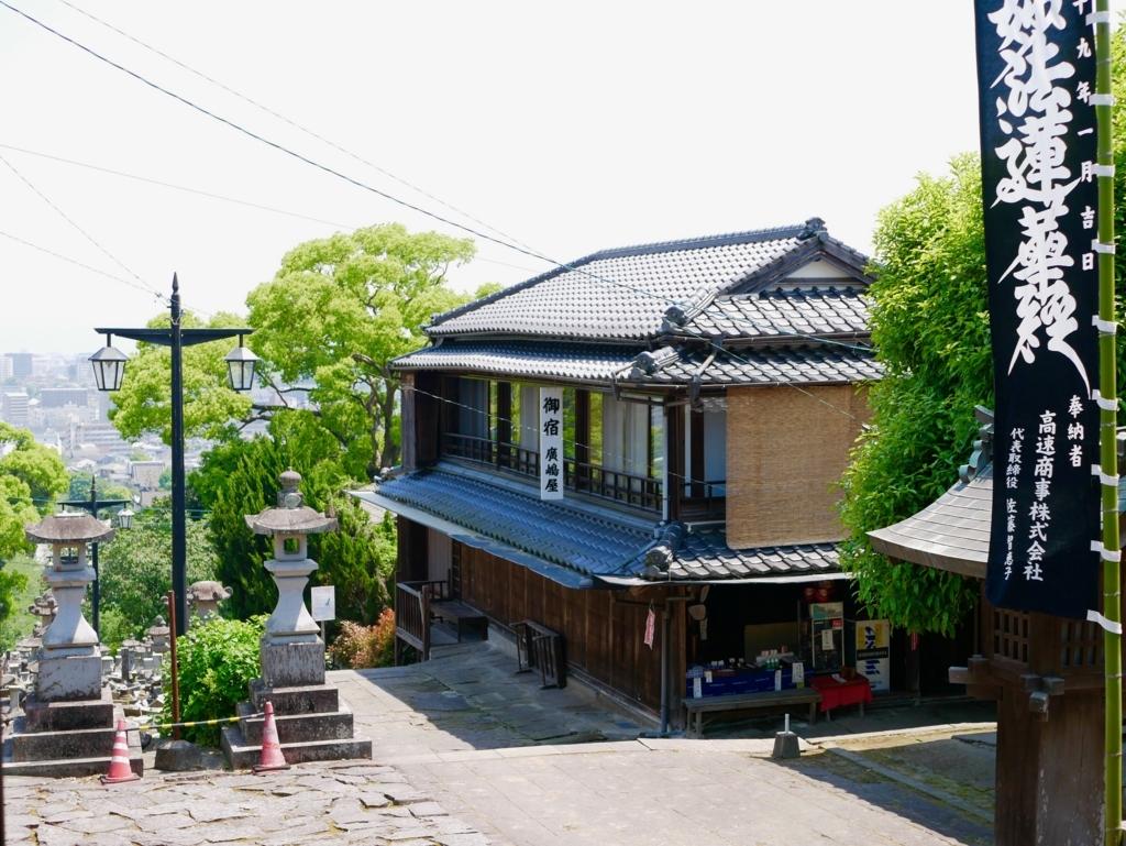 f:id:yuko76a:20180422123350j:plain