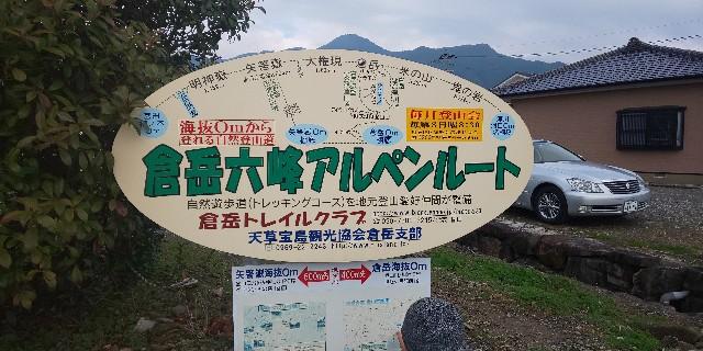 f:id:yuko76a:20190115115438j:image