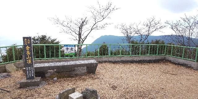 f:id:yuko76a:20190115124402j:image