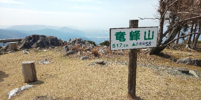 f:id:yuko76a:20190306170125j:image