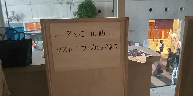 f:id:yuko76a:20190619150412j:image