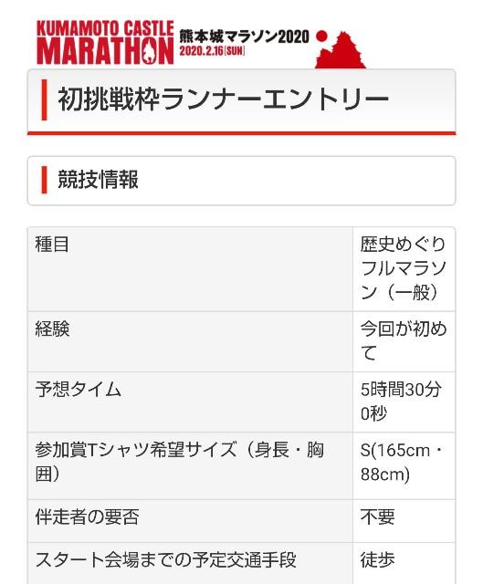 f:id:yuko76a:20190802181308j:image