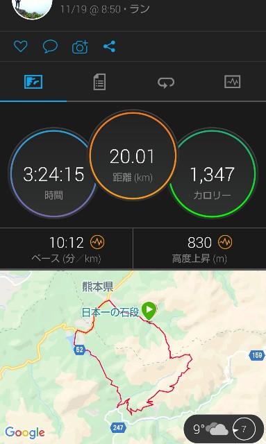 f:id:yuko76a:20191127085344j:image