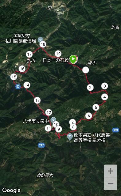 f:id:yuko76a:20191127085355j:image