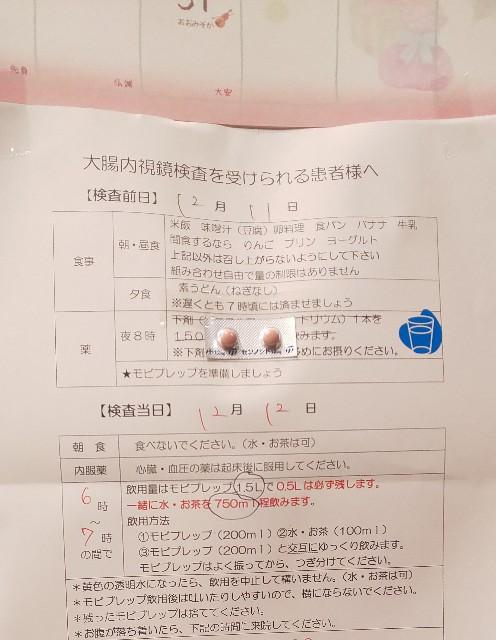f:id:yuko76a:20191213223025j:image