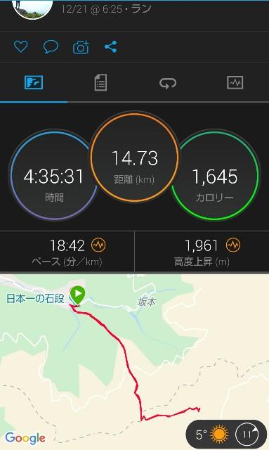 f:id:yuko76a:20191223102248j:image