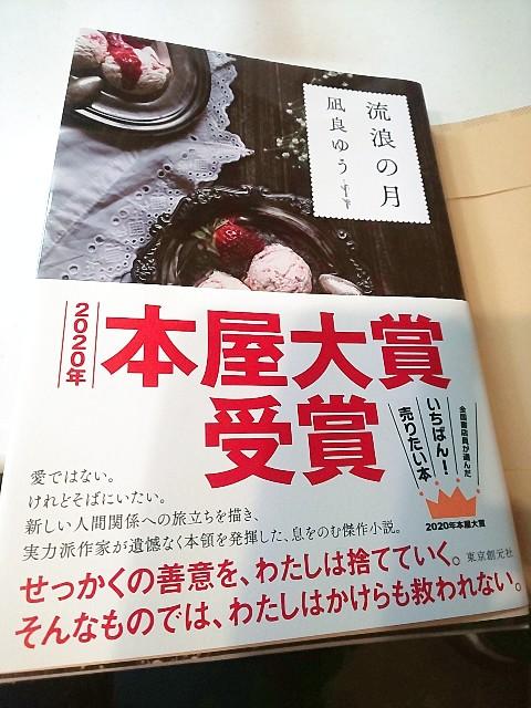 f:id:yuko76a:20200418110431j:image