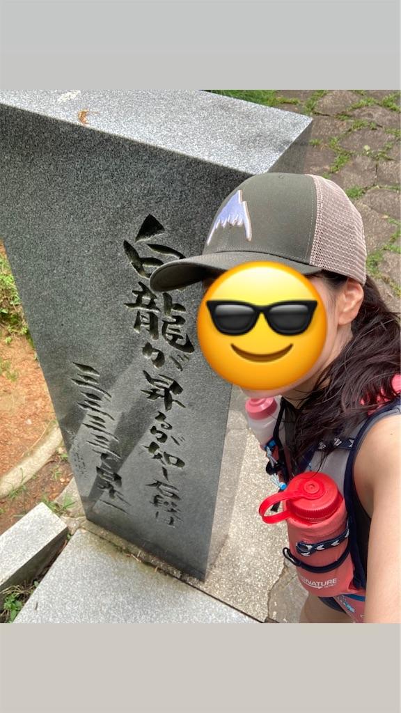 f:id:yuko76a:20200904203417j:image