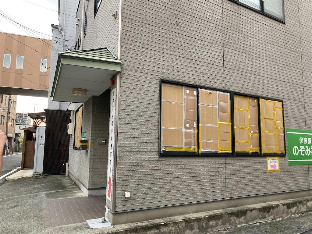 f:id:yuko76a:20200906234538j:image