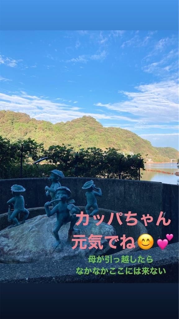 f:id:yuko76a:20200915234812j:image