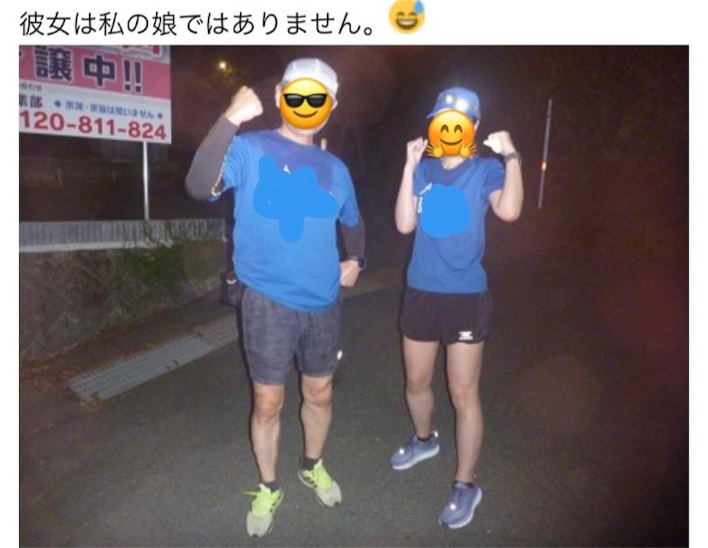 f:id:yuko76a:20201003232002j:image