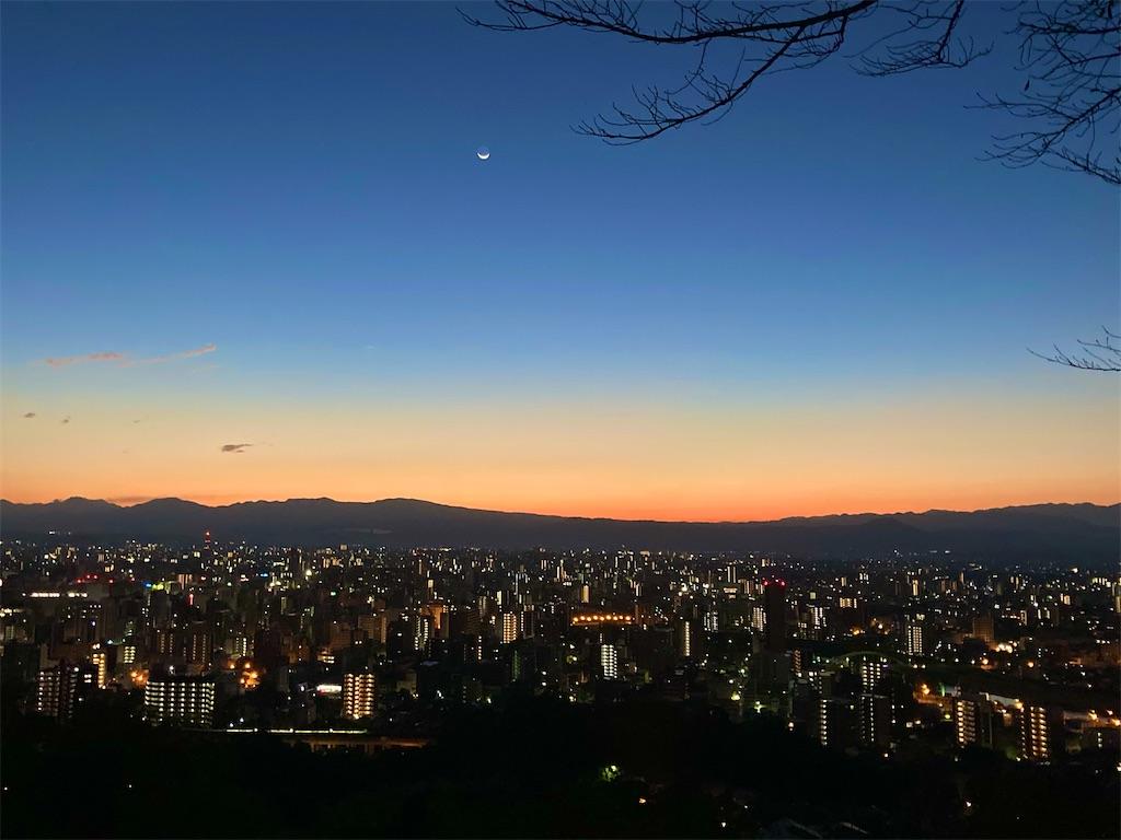 f:id:yuko76a:20201015221924j:image