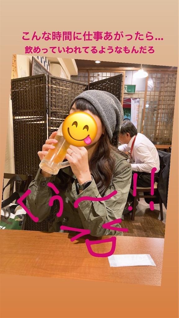 f:id:yuko76a:20201020232848j:image
