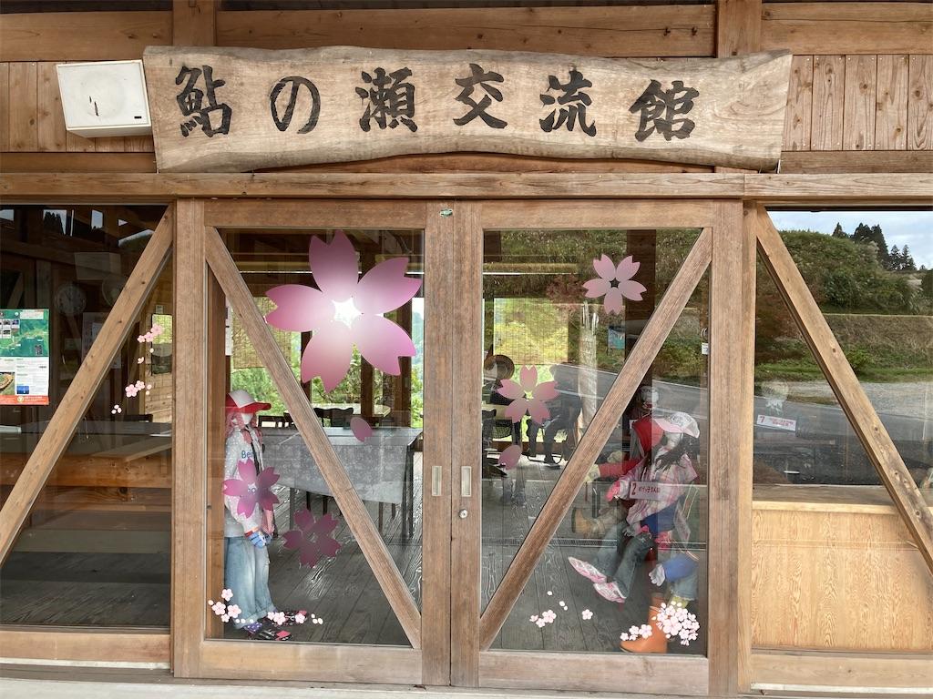 f:id:yuko76a:20201103221742j:image