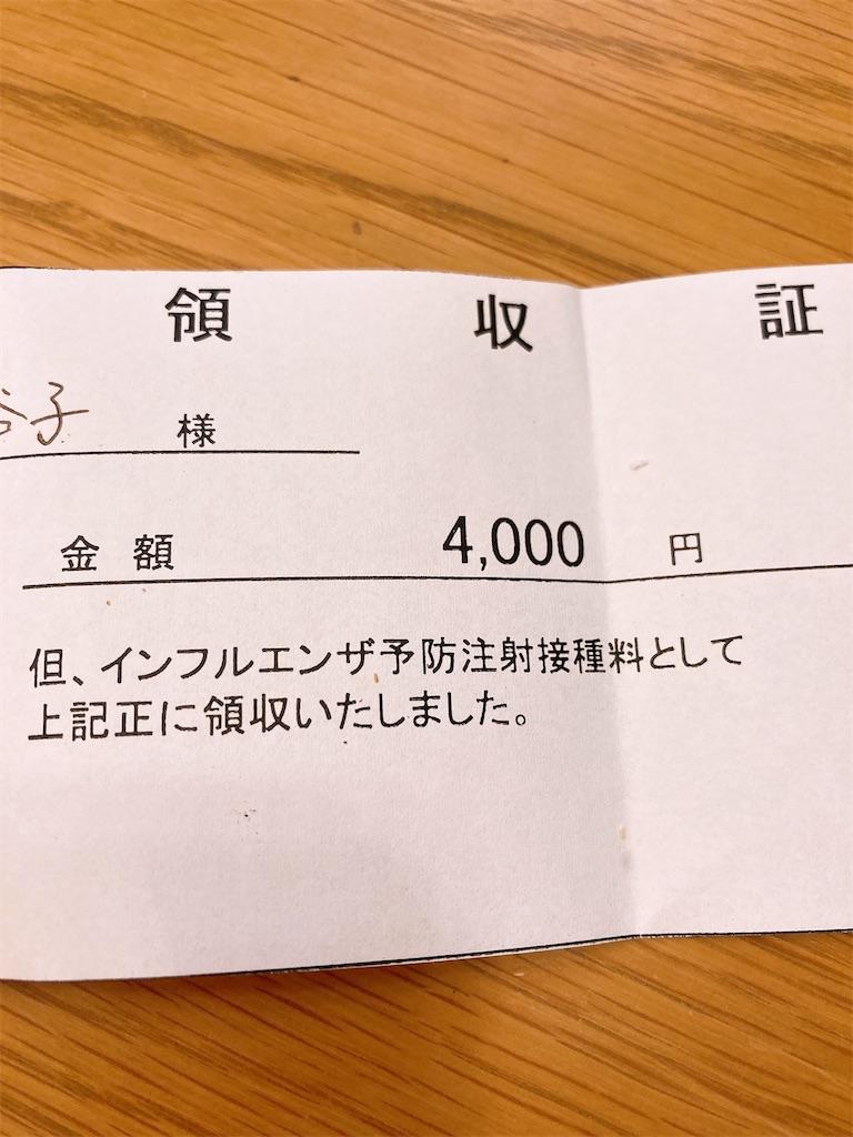 f:id:yuko76a:20201105223703j:image
