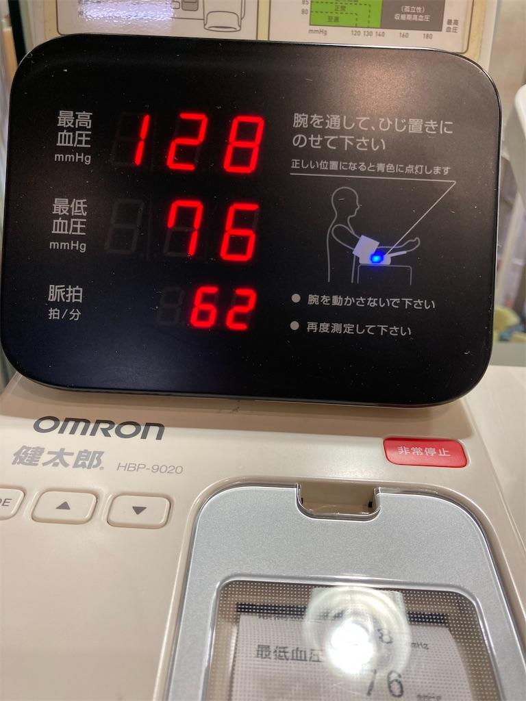 f:id:yuko76a:20201105224105j:image